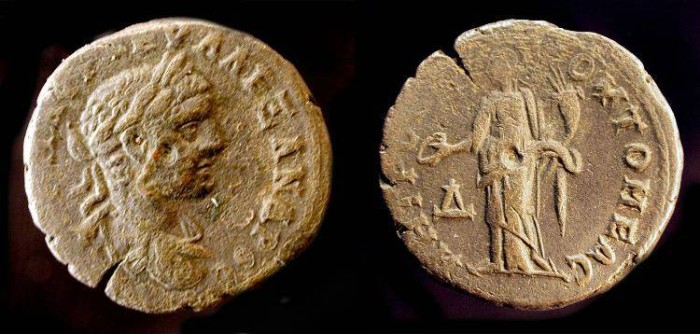 Ancient Coins - Roman Provincial. Tomis. Severus Alexander.  222-235 AD. AE 26 mm.