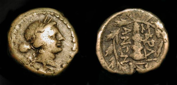 Ancient Coins - Lydia Sardeis, 2nd-1st Century BC.  AE 14
