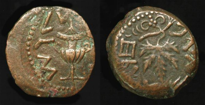 Ancient Coins - Judaea. First Jewish War, Year 3. AE Prutah. H 1363