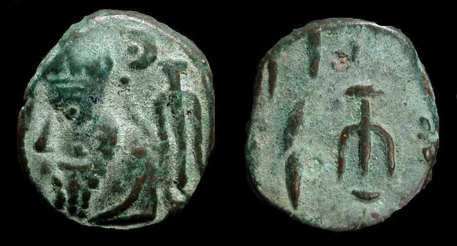 Ancient Coins - Kings of Elymais. Orodes II, circa 100 AD. AE Drachm. Sear GIC 5895