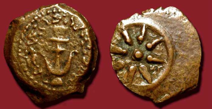 Ancient Coins - Judea Widow's Mite