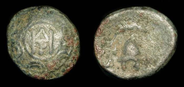 Ancient Coins - Macedonian Kings. Demetrios I Poliorketes 306-283 BC. SG 6774