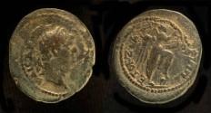 Ancient Coins - > Agrippa II under Domitian. AE 24. Hendin 1290