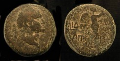 Ancient Coins - Agrippa II under Titus. AE 23