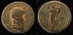 Ancient Coins - Agrippa II under Vespasian. AE 30