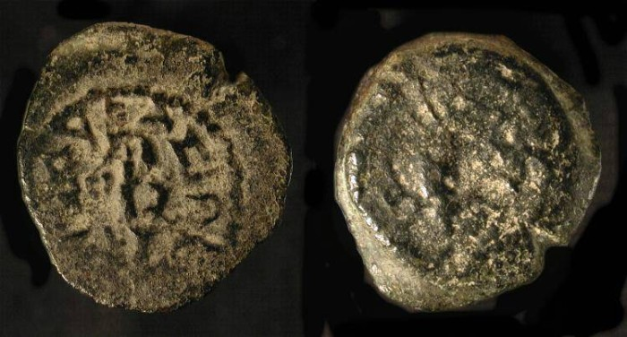 Ancient Coins -  Herod the Great 37 - 4 BC. AE Prutot. TJC 47b. Rare variation.