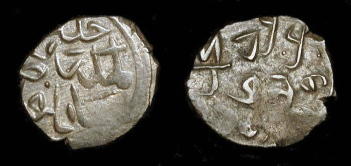 """World Coins - Ottoman Empire. AR Akce. Mehmed II (1451-1481 AD).  Conqueror of Constantinople, Also defeated Vlad Tepes """"The Impaler"""" (aka Vlad Dracula)"""