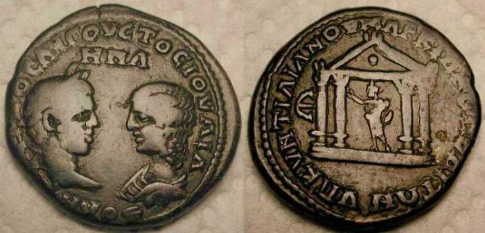Ancient Coins - z Elagabalus & Julia Soaemias . Octastyle Temple .