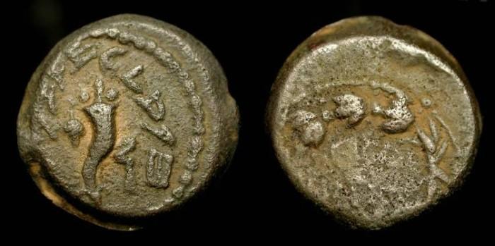 Ancient Coins -  Mattathias Antigonus  40-37 BC. AE 19. H 1163.