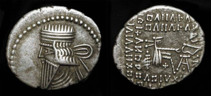 Ancient Coins - Parthia. Vologases III  105-147 AD. AR Drachme