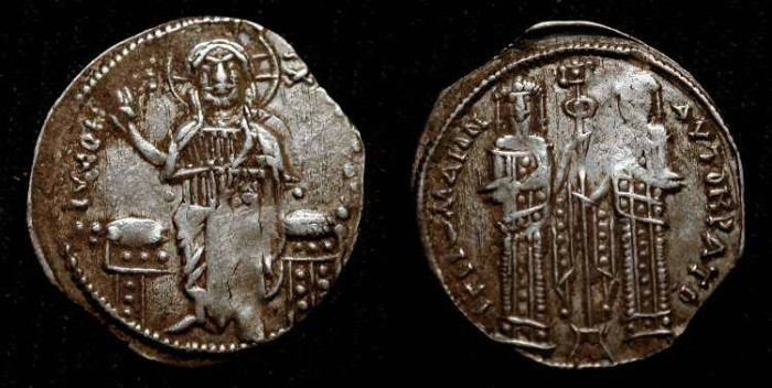 Ancient Coins - Andronicus II and Michael IX. 1295-1320 AD. Scarce Byzantine Silver Basilikon