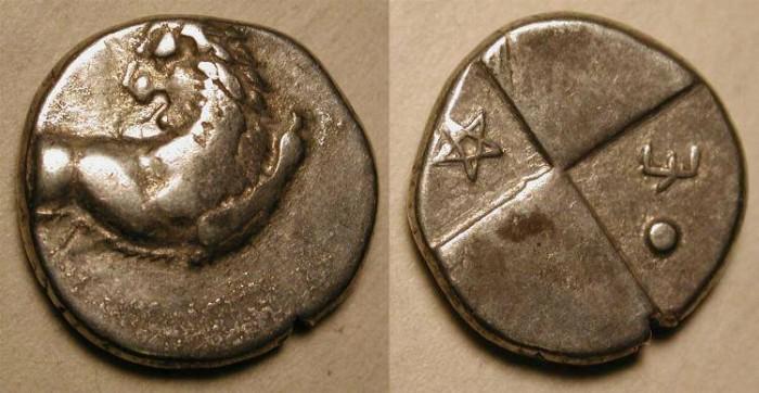 Ancient Coins - z Chersonese, Thrace,  480-350 BC   ,  Silver Hemidrachm