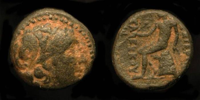 Ancient Coins - Seleukos III 226-223 BC.  AE14  Artemis / Apollo