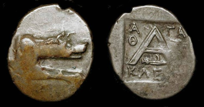 Ancient Coins - Argos, 1st-2nd Century BC.  Silver Hemidrachme. Agathokles, magistrate