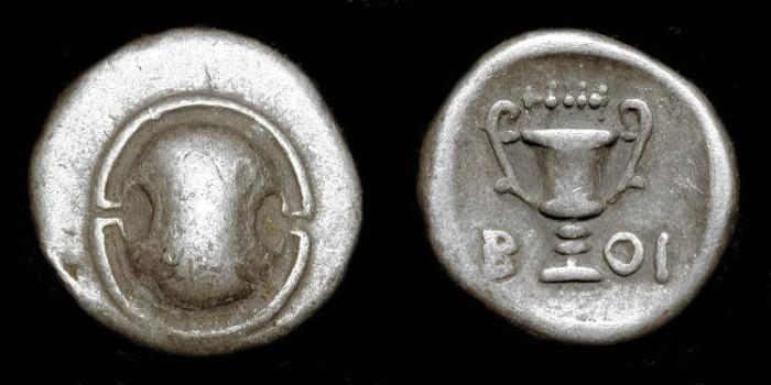 Ancient Coins - Boeotia, Thebes. 395-340 BC. AR Hemidrachme
