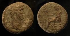 Ancient Coins - Judaea, Agrippa II under Claudius. AE 22. Caesarea Maritima.