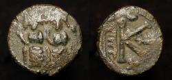 Ancient Coins - Arab Byzantine Bronze Half Fals. Main Bilingual Series : BAISAN (Scythopolis). Foss # 85