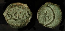 Ancient Coins - > Herod the Great 37 - 4 BC. AE Lepton. H 1190. Graven Image.