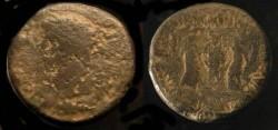 Ancient Coins - Judaea, Agrippa II. Under Claudius, Reverse - Brittanicus, Antonia & Octavia. RARE !