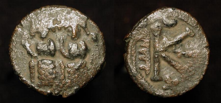 World Coins - Arab Byzantine Bronze Half Fals. Main Bilingual Series : BAISAN (Scythopolis). Foss # 85
