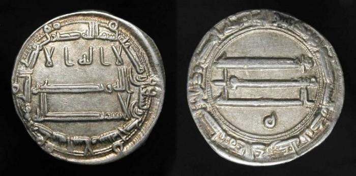 "World Coins - Harun al-Rashid  786-809 AD. Caliph about whom the ""1001 Arabian Nights"" and ""Scheherezade"" was written."