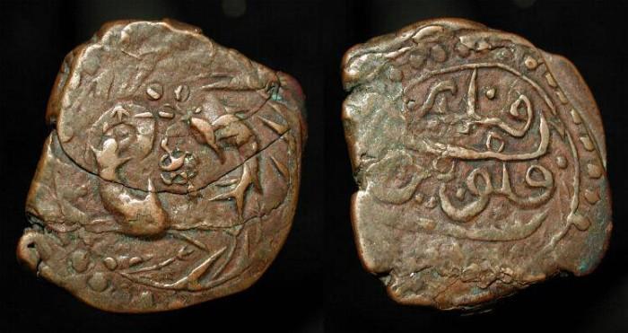 World Coins - Afghanistan. 19th Century. Civic AE Fals of Kandahar