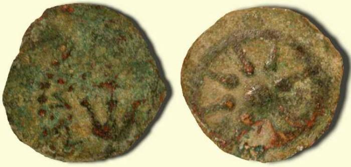 """Ancient Coins - Judea, Alexander Janneus. """" Widow's Mite """""""