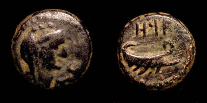 Ancient Coins - Judea, Askalon. Year 198 (94/95 AD). Tyche / Galley Ship. Superb Example.