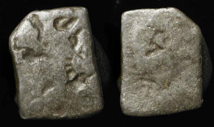 World Coins - ** Reserved ** Ancient India, Sunga Kingdom. Silver Karshapana of Pushyamitra Sunga (185-149 BC) or his successors