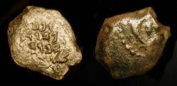 Ancient Coins - Judea. John Hyrcanus I (Yehohanan), 134 - 104 BC. AE Prutah