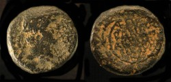 Ancient Coins - Agrippa II under Nero. AE 14. Founding of Neronias. Quarter Denomination.