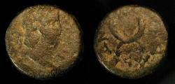 Ancient Coins - City Coins of Judaea. Nero 54-68 AD. Gadara, Decapolis.  AE 18