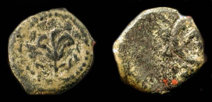 Ancient Coins -  Alexander Jannaeus, 103 - 76 BC. AE Prutah. Hendin 1148.