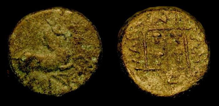 Ancient Coins - Thrace. Maroneia. 400-350 BC. AE 15