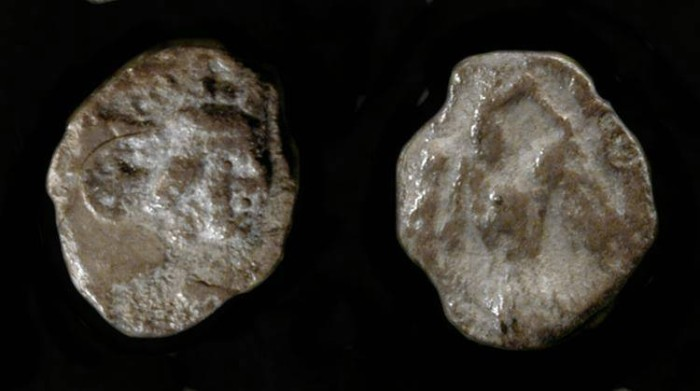 Ancient Coins - Yehud, Before 333 BC, Silver 1/2 Gerah. H 1059.