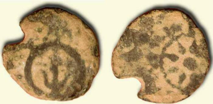 Ancient Coins - Widow's Mite