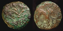 Ancient Coins - > Judaea. Bar Kochba Revolt, 133/134 AD. Middlel Bronze. Year Two