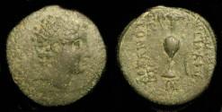 Ancient Coins - Antiochus VI 145-142 BC. AE 21