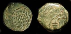 Ancient Coins - > Judaea. Alexander Jannaeus. AE Prutah. H 1146