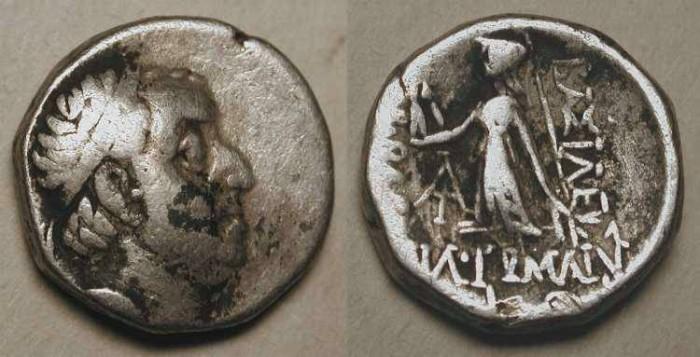 Ancient Coins - Cappadocia , Ariobarzanes I , 96-63 BC . AR Drachm