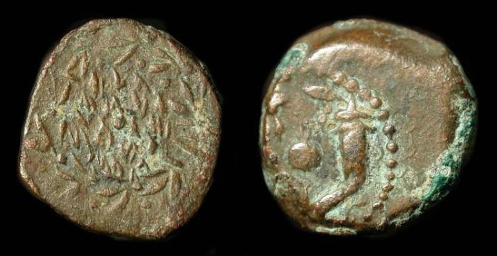 Ancient Coins -  Judaea. Alexander Jannaeus. AE Prutah. H 1146 Crude