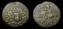 Pontos, Amisos. Mithradates VI Eupator 85-65 BC. AE 21. Aegis / Nike