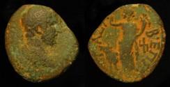 Ancient Coins - City Coins of Judaea. Gaza. Hadrian 117-138 AD. AE 18