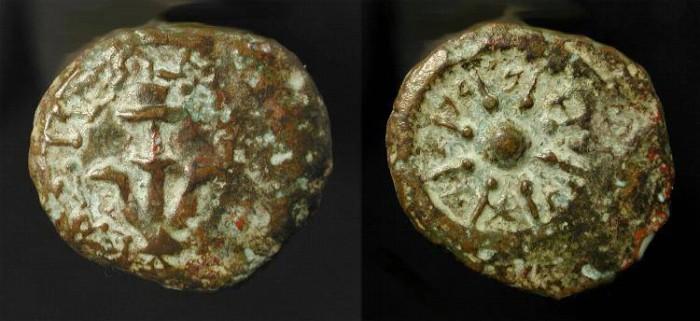 "Ancient Coins -  Judaea. Alexander Jannaeus, 103-76 BC. AE Prutah. ""Widow's Mite"". ex: David Hendin"