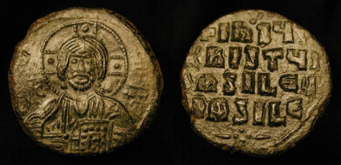 World Coins - Byzantine. Anonymous Class A III, Portrait of Christ. Attributed to Constantine VIII. Superb !!