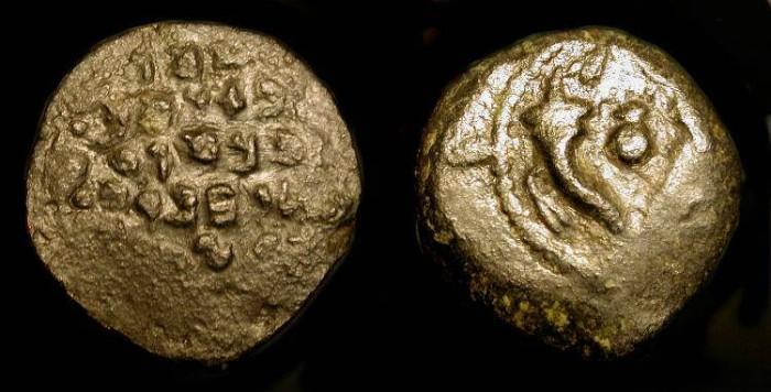 Ancient Coins - Judea. Alexander Janneus 103-76 BC. AE Prutah. Hendin 474
