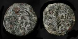Ancient Coins - > Valerius Gratus, 15 - 26 AD. Prefect under Tiberius. AE Prutah. H 1339