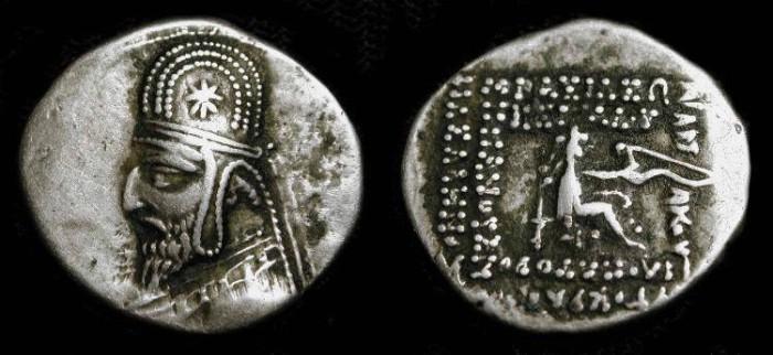 Ancient Coins - Parthian Kingdom. Orodes I , 90-70 BC. Silver drachm