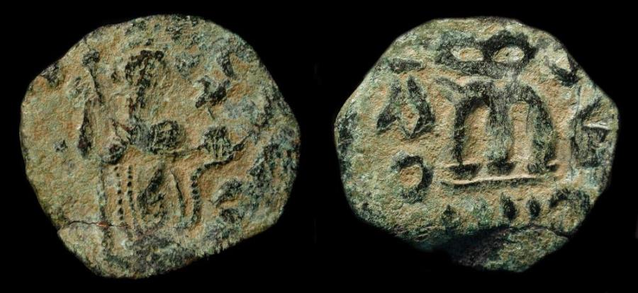 """World Coins - Arab Byzantine. Early Caliphate. """" Lazy B Type""""."""