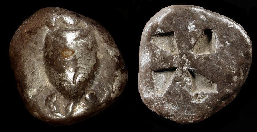 Ancient Coins - Aegina, Attica. 510-485 BC. Silver Stater. Sea Turtle.
